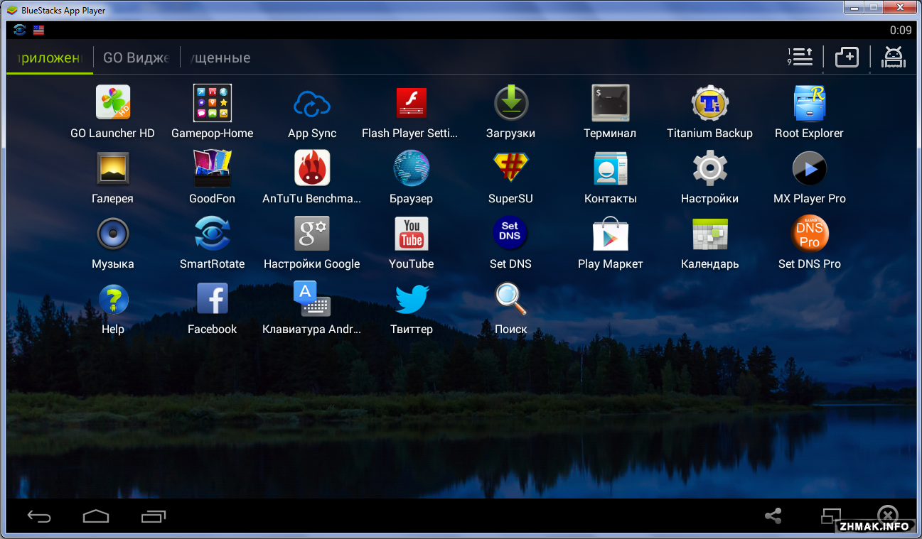 bluestacks app player 1.1.11.8004