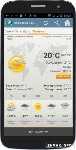 Weather & Clock Widget Full v2.0.0