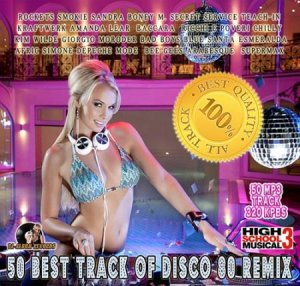VA - 50 Best Track Of Disco 80 Remix (2014)