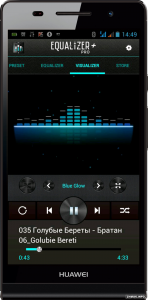 Equalizer + mp3 Player Volume Full v1.1.1