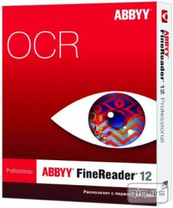 ABBYY FineReader 12.0.101.382 ProfiLITE RePacK + Portable by BOFORS