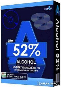 Alcohol 52%  2.0.3 Build 6890