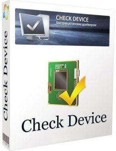 Check Device 1.0.1.66 Rus Portable