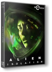 Скачать игру Alien: Isolation - Digital Deluxe Edition (2014/PC/RUS|ENG) RePack от R.G. Механики бесплатно без регистрации. Download game Alien: Isolation - Digital Deluxe Edition (2014/PC/RUS|ENG) RePack от R.G. Механики Full, Final, PC.