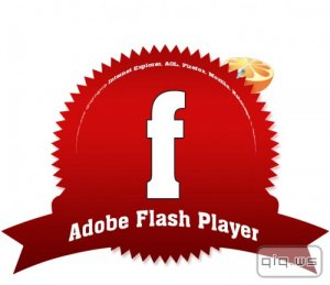 Adobe Flash Player Plugin 15.0.0.189 Portable + Patched (x86/x64) / 15.0.0.215 Beta + Portable + Patched