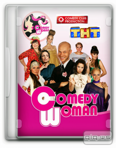 Comedy Woman (30.12.2014/SATRip)