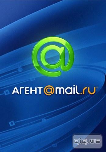Mailru агент - знаменитый в россии интернет-пейджер не менее знаменитой почтовой веб-службы mailru