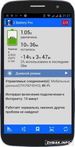 2x Battery Pro - Battery Saver v3.16 Patched