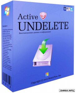 Active UNDELETE Ultimate 10.0.43 Corporate
