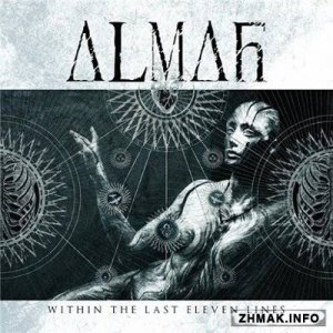 Almah - Within The Last Eleven Lines [Bonus Edition] (2015)