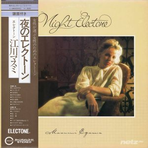 Masumi Egawa - Night Electone (Japan HD and Vinyl) (1978 / digitizing 2015) HD/Flac/Mp3