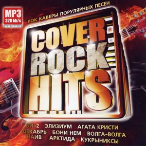 Cover Rock Hits (2015)