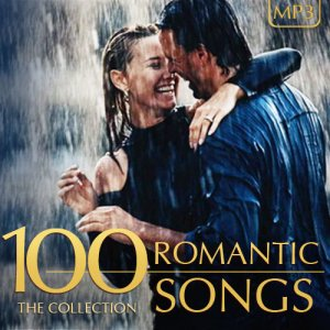 100 Romantic Songs (2015)