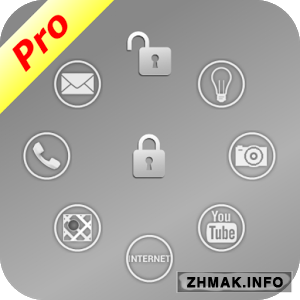 C Locker Pro v7.2.2.5 Patched (Paid version)