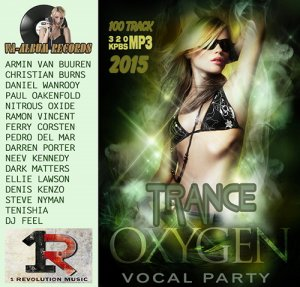Trance Oxigen Vocal Party (2015)