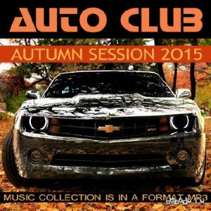Auto Club Autumn Session 2015 (2015)