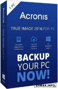 Acronis True Image 2016 19.0 Build 5620 Final + Media Add-ons + BootCD