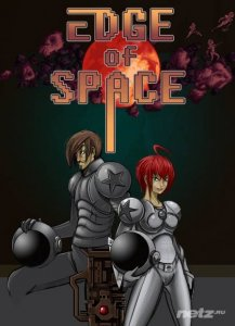 Edge of Space Special Edition (2015/ENG)