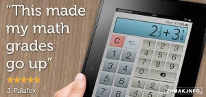 Calculator Plus v4.9.4 [Rus/Android]