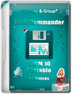 Total Commander v.VIM 10 Portable by Matros (RUS/2016)