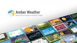 Amber Weather v1.7.0 [Full/Rus/Android]