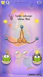 Cut The Rope: Time Travel 1.4.9 (Infinite Super Power/Hints)