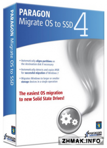 Paragon Migrate to SSD 4.0