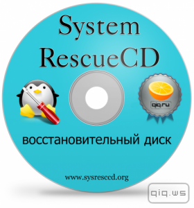 SystemRescueCd 4.7.0 Final