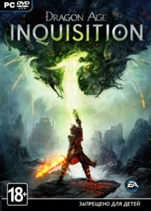 Dragon Age: Inquisition - Deluxe Edition (v1.11/2014/RUS/ENG/MULTI) Repack от R.G. Catalyst