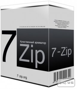 7-Zip 15.13 Final RePack & Portable by D!akov [x86/x64]