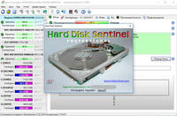 Hard Disk Sentinel Pro 4.71 Build 8128 Final + Portable