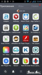GO Launcher Z - Theme & Wallpaper Prime VIP 2.02 build 507 + Themes