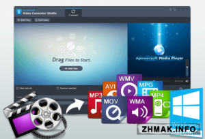 Apowersoft Video Converter Studio 4.4.3