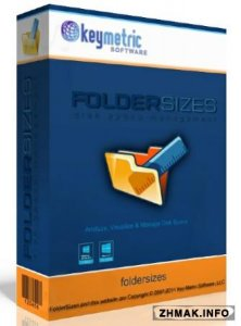 FolderSizes 8.1.116 Enterprise Edition