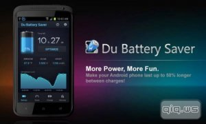 DU Battery Saver & Phone Charger v4.0.0.1 Patched