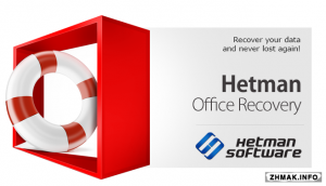 Hetman Office Recovery 2.3 Home / Office / Commercial