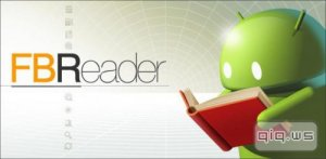FBReader Premium 2.6.6 (Android)