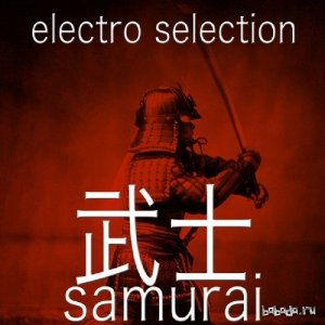Samurai: Electro Selection (2016)