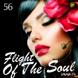 Flight Of The Soul Vol.56 (2016)