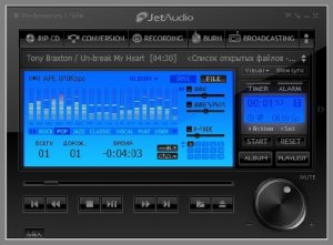 Cowon JetAudio 8.1.5.10314 Plus Retail + Rus