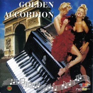 Большой шикарный альбом / Various Artist - Golden Accordion MTV Vol.1  (2000) FLAC/MP3