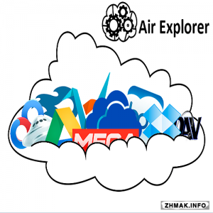 Air Explorer Pro 1.8.2 + Portable
