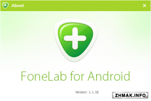 Aiseesoft FoneLab for Android 1.1.18.0