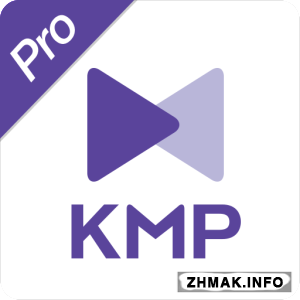 KMPlayer Pro v1.2.0