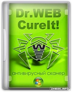 Dr.Web CureIt! 10.0.10 (DC 07.06.2016) Portable ML/Rus