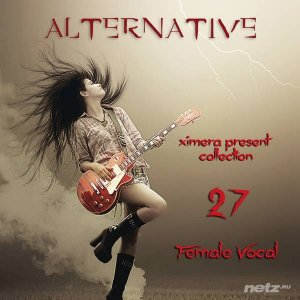 Various Artist - Alternative Collection Vol.27 (2016)