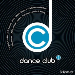 Dance Club Vol.3 (2016)