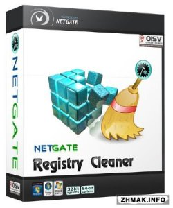 NETGATE Registry Cleaner 14.0.605.0 + Русификатор