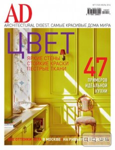 AD / Architectural Digest №7 (июль 2016) Россия