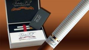 Табакоф. Электронные сигареты